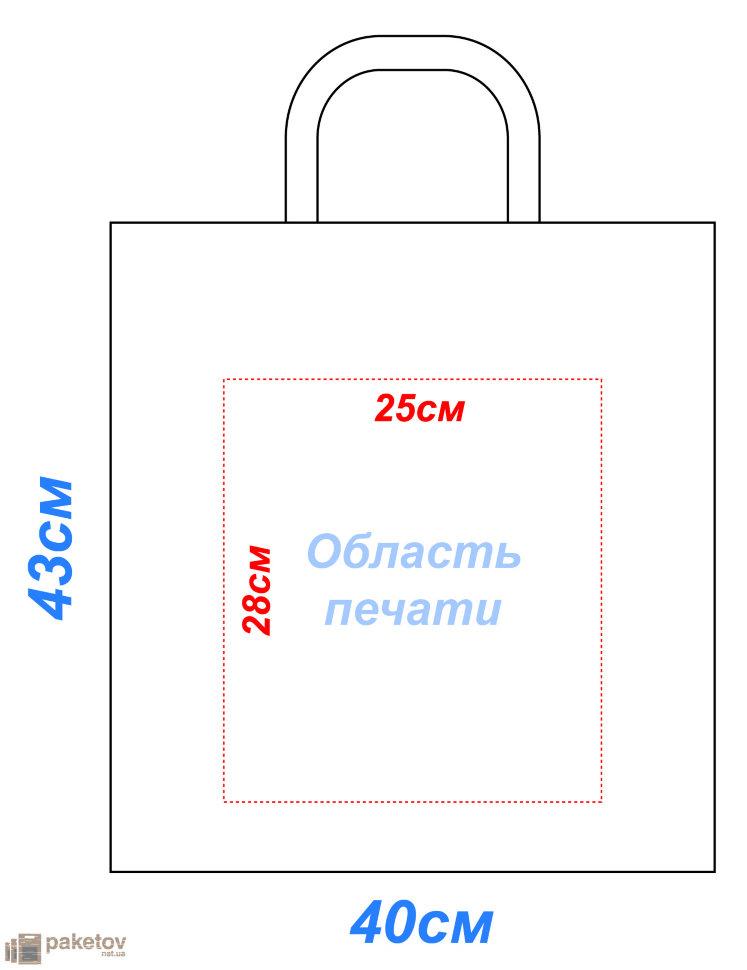 Нанесение на пакет логотипа